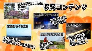 Bibai City VR4