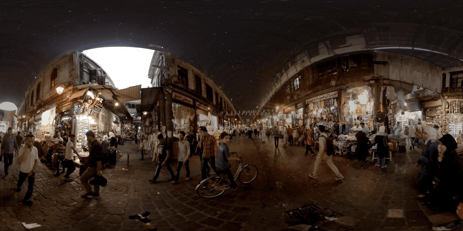 Inside Syria VR2