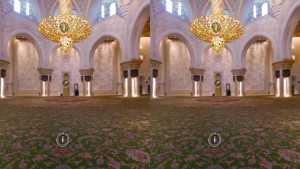 UAE VR3