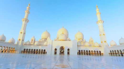 UAE VR4