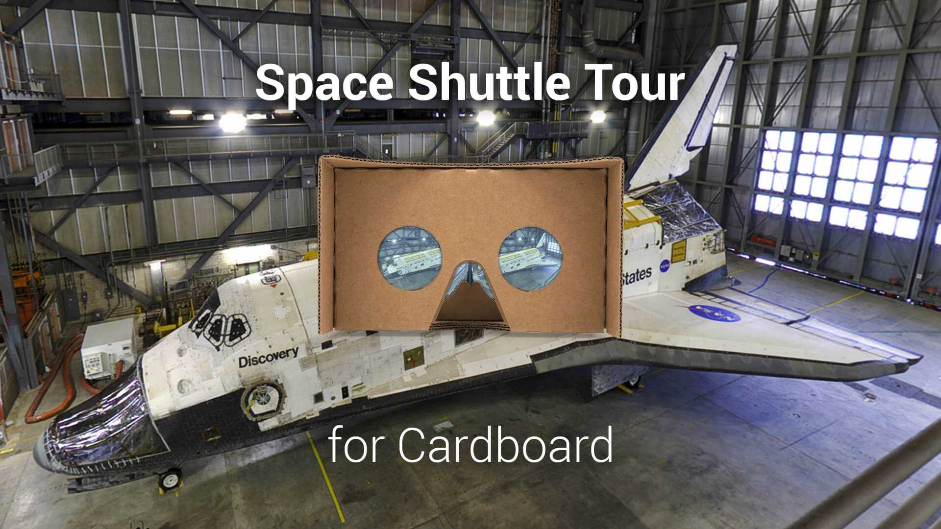 Space Shuttle Tour Cardboard